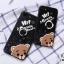 LOFTER iRing Cartoon Case #2 - Bear (iPhone7) thumbnail 16