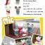 Semk - Mic Saving Bank (Rat Standing/White 20cm) thumbnail 5
