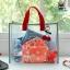 RONG.SHI.DAI Transparent PVC Bag (Red) thumbnail 1